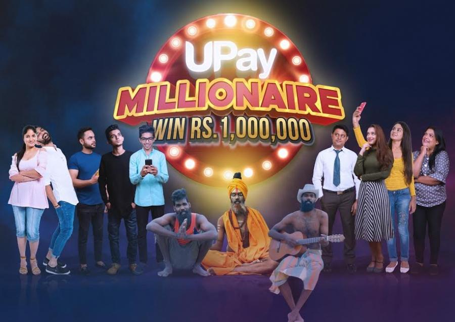 බැංකු හා මූල්ය ක්ෂේත්රයේ ප්රථම වරට රුපියල් මිලියනයක් ලබා දෙන online තරඟාවලිය - U Pay Millionaire